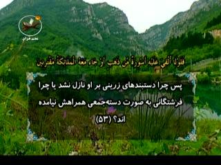 ختم قرآن (17)