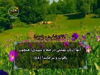 ختم قرآن (19)