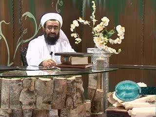پیشگامان اسلام (3)