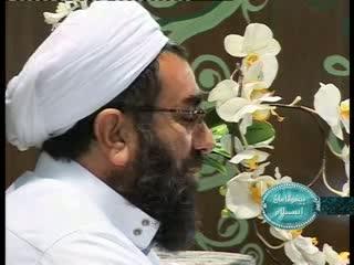 پیشگامان اسلام (4)