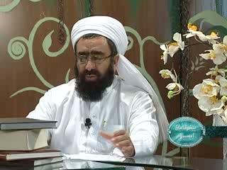 پیشگامان اسلام (5)