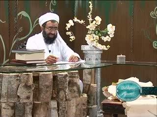 پیشگامان اسلام (6)