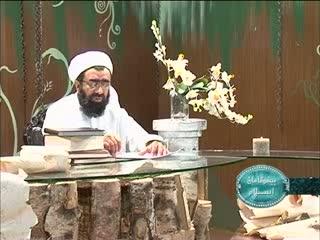 پیشگامان اسلام (14)