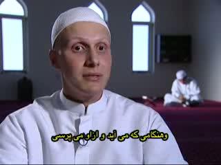 ما مسلمانیم (2)