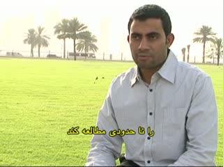 ما مسلمانیم (3)