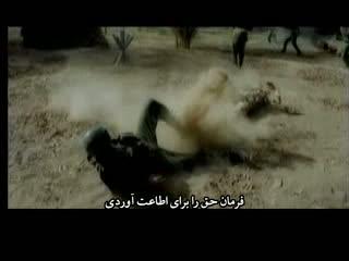 نوای توحید (31)
