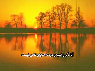 نوای توحید (32)
