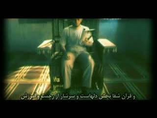 نوای توحید (33)