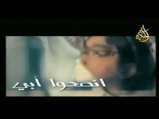 شیماء تبکی