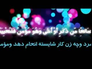 راز خوشبختی (1)
