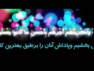 راز خوشبختی (2)