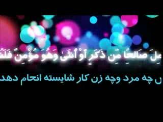 راز خوشبختی (6)