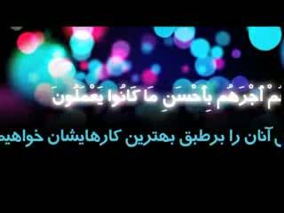 راز خوشبختی (8)
