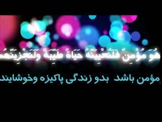 راز خوشبختی (10)