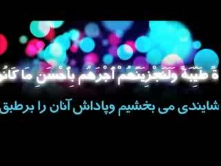 راز خوشبختی (12)