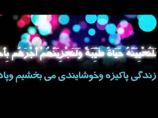 راز خوشبختی (14)
