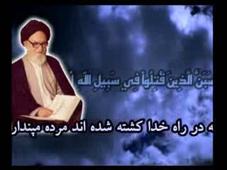 علامه ابوالفضل برقعی: دین و امامت