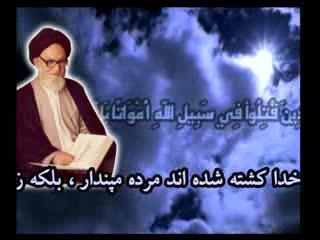 علامه ابوالفضل برقعی: وهابیت و تفسیر آیات 14 و 15 سوره زمر