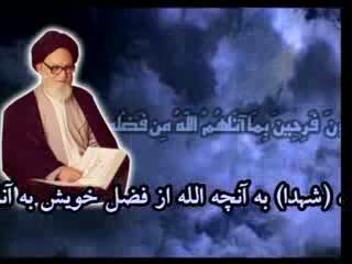 علامه ابوالفضل برقعی: آیات متشابه