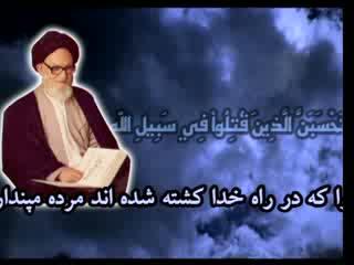 علامه ابوالفضل برقعی: سوگند به غیر الله
