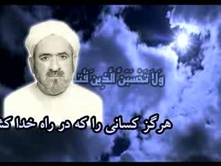 عقیده در نظام اسلامی
