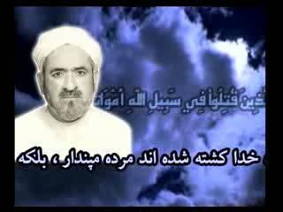 فلسفه ماه های حرام