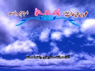 فرزندان علی بن ابی طالب (رضی الله عنه) (1)
