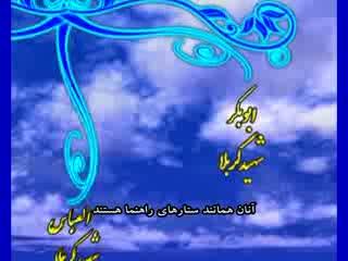 فرزندان علی بن ابی طالب (رضی الله عنه) (3)