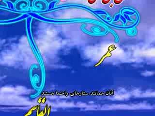 فرزندان حسن بن علی (رضی الله عنه) (1)