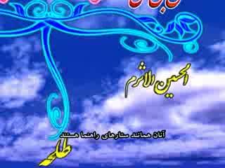 فرزندان حسن بن علی (رضی الله عنه) (2)