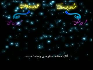 عثمان و علی (رضی الله عنهما)