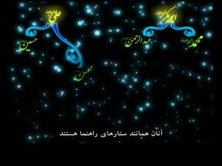 ابوبکر و علی (رضی الله عنهما)
