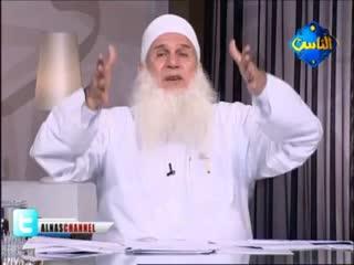 جهل الناس بطبیعة الدین