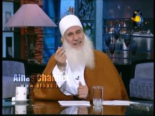إسلام قلب المسلم لله عز وجل