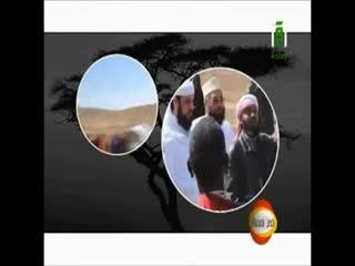 اسلام قبیلة افریقیة علی ید