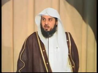 الثبات علی الدین