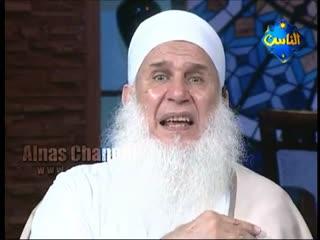 الأمان فی الإسلام