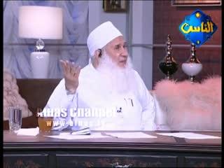 القرآن حیاتنا