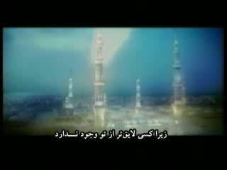 رسالة إلی أبطال الشام