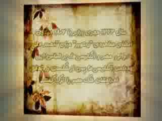 تقویم تاریخ (238)