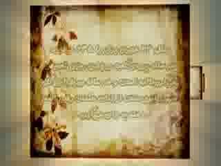 تقویم تاریخ (289)