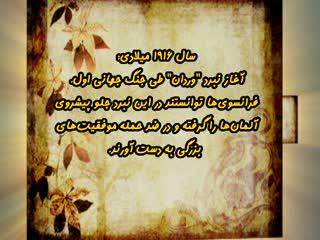 تقویم تاریخ (415)