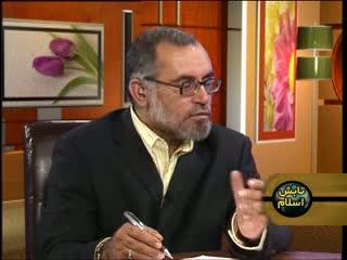 تابش اسلام (5)