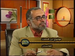 تابش اسلام (8)