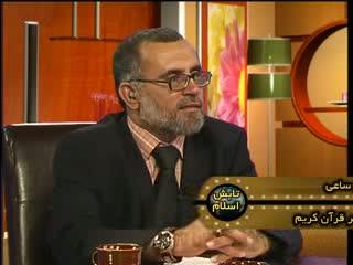تابش اسلام (9)