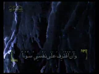 اذکار نور (7)