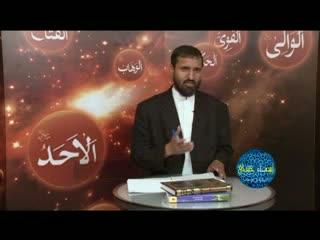 اسماء حسنی (3)