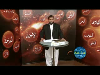 اسماء حسنی (5)