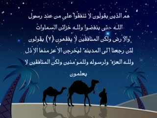 در میدان جهاد (7)