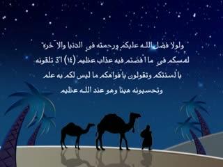 در میدان جهاد (8)